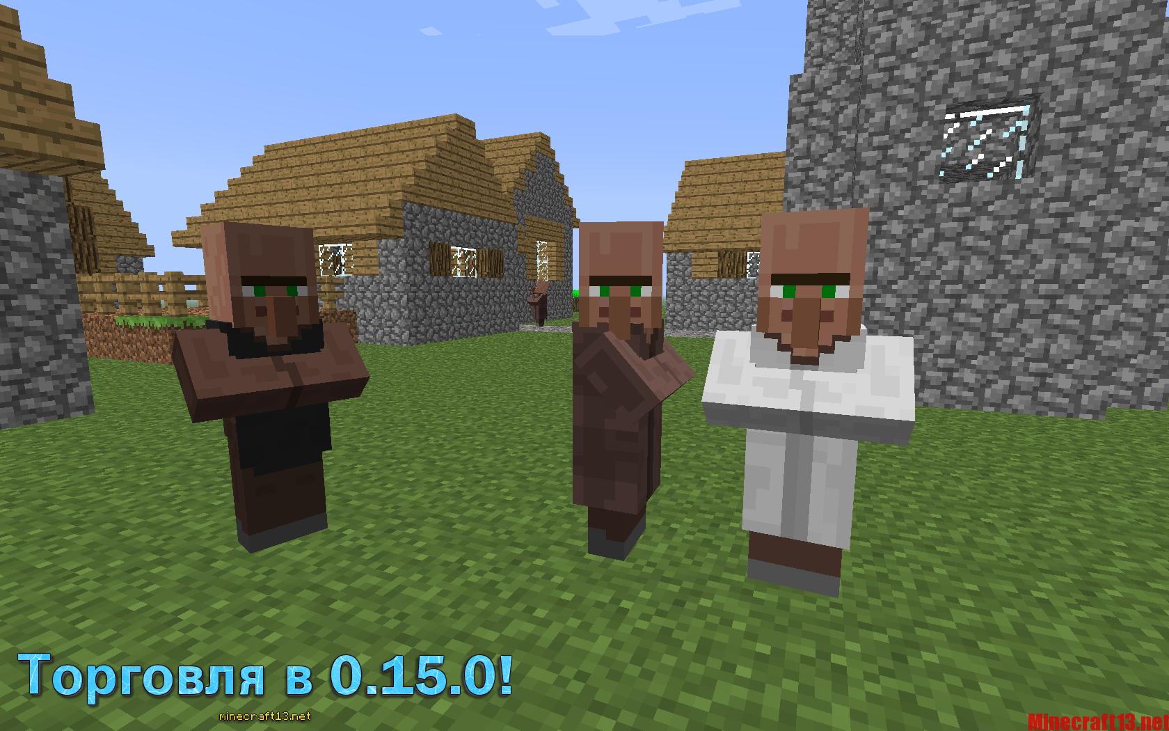 Cкачать Minecraft PE 0.15.10 Бесплатно на Андроид