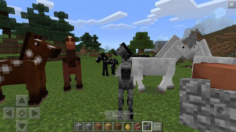 Лошади в Майнкрафт 0.15.0