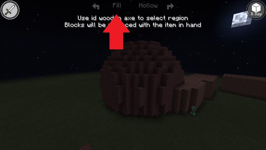 Тулбокс взять нужный блок