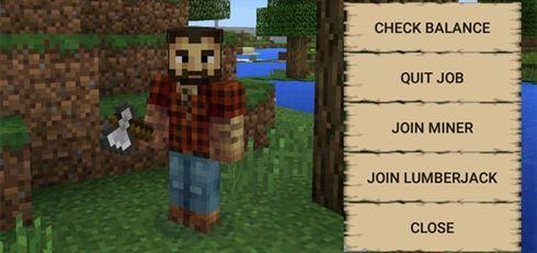 Работа за деньги для Minecraft Pocket Edition