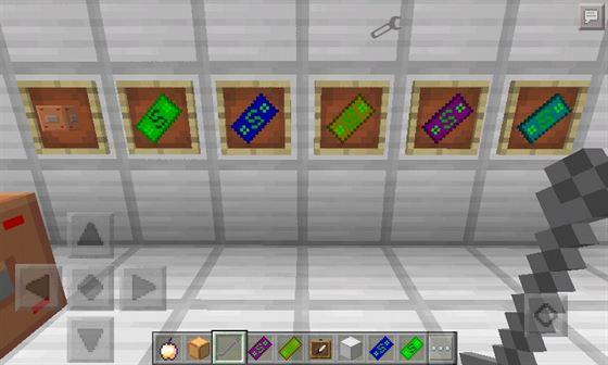 Экономика для Minecraft Pocket Edition