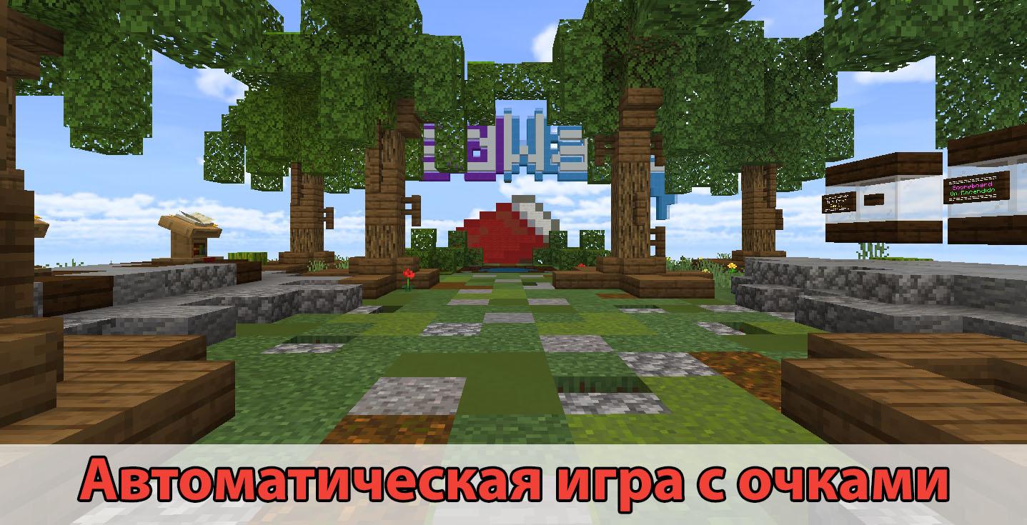 Лучшая BedWars карта для Minecraft PE