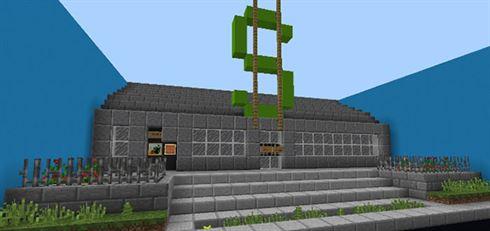 Карта City Edition для Minecraft Bedrock Edition
