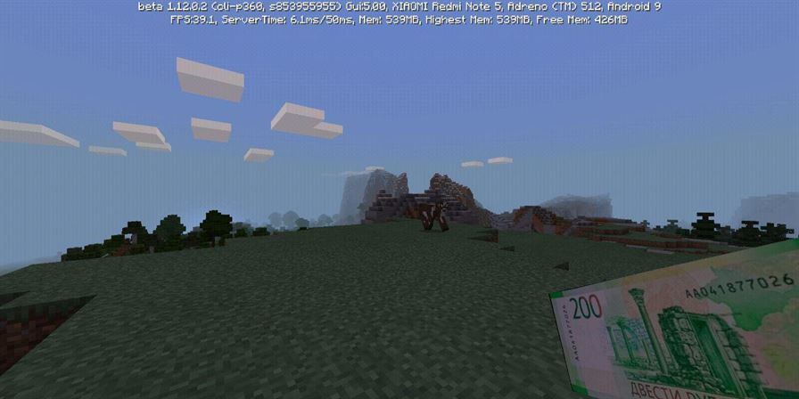 Деньги в Minecraft Pocket Edition