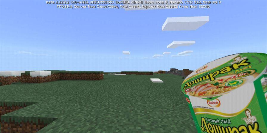 Доширак в Minecraft Pocket Edition