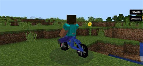 Велосипед в Моде для Майнкрафт