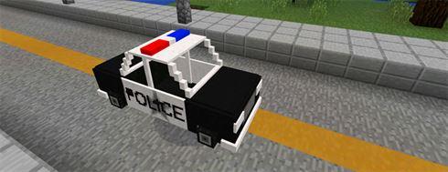Полицейская машина в моде для Майнкрафт