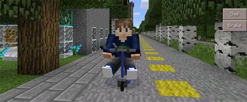 Скутер в Моде для Майнкрафт
