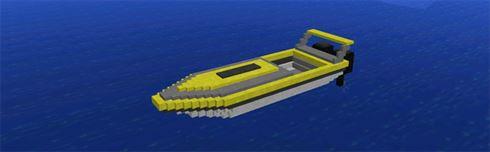 Скоростная лодка в Моде для Майнкрафт