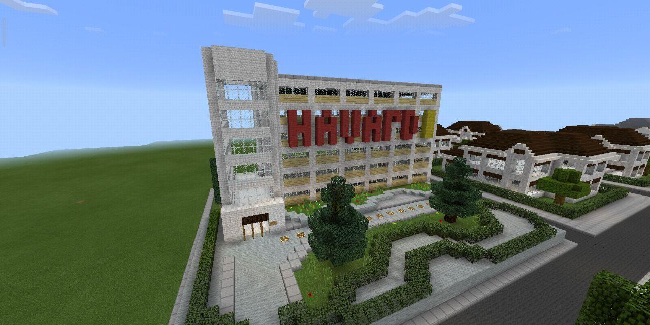 Школа в Minecraft Pocket Edition