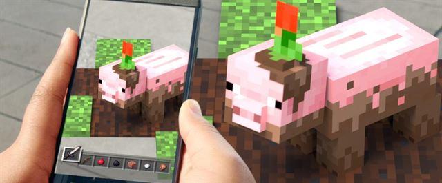 Minecraft Eartht в AR