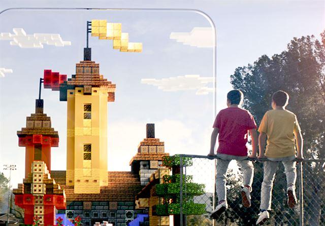 Майнкрафт Земля играйте с друзьями