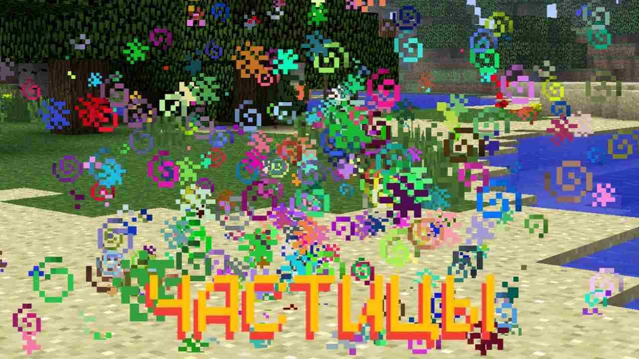 Photo-4-Minecraft-PE-1-12-1