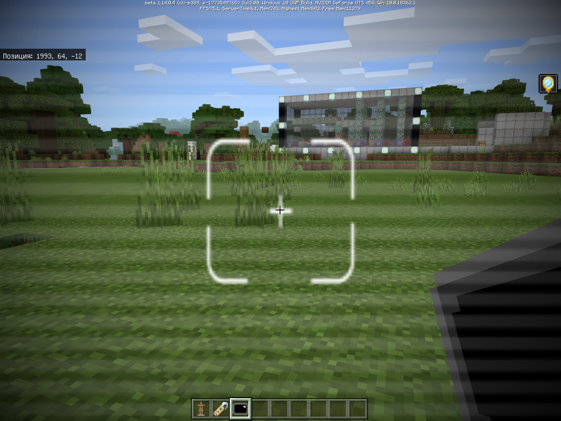 Photo-7-Mod-na-kameru-Minecraft-PE