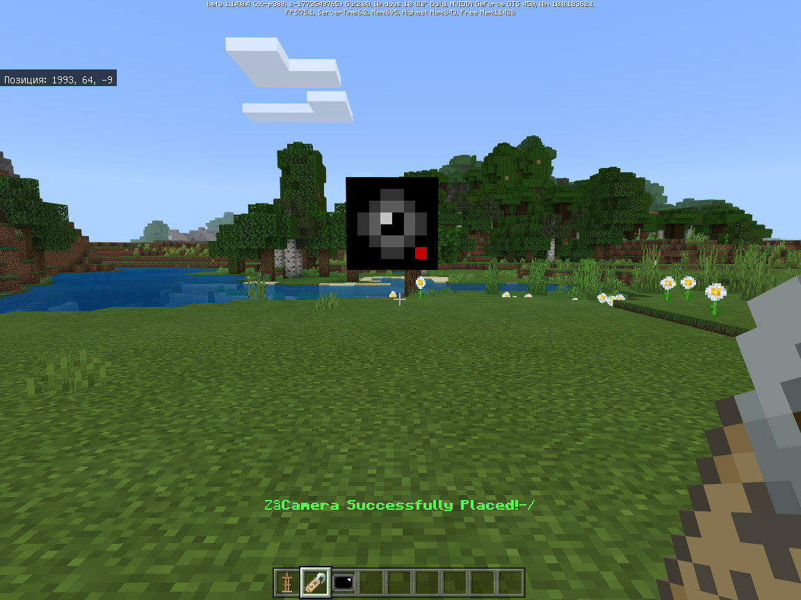 Photo-6-Mod-na-kameru-Minecraft-PE