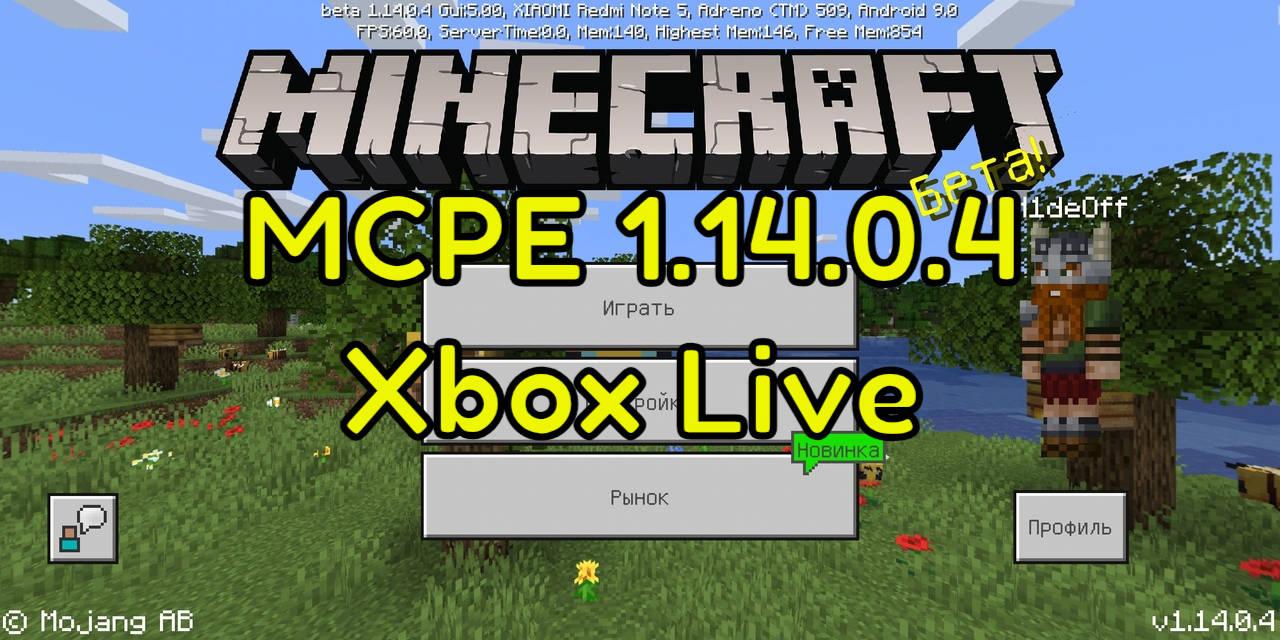 Skachat Minecraft Pe 1 14 0 4 Na Android Besplatno Besplatnyj