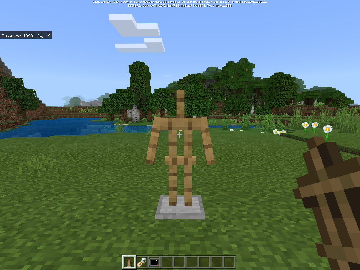 Photo-5-Mod-na-kameru-Minecraft-PE