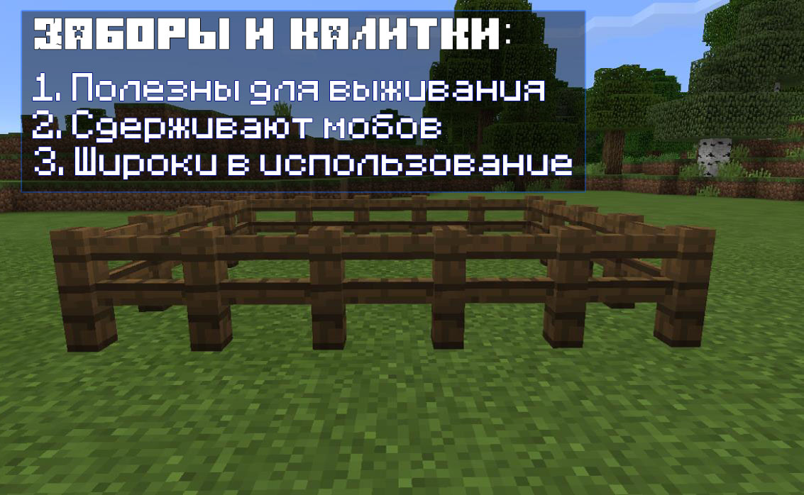 Photo-1-Minecraft-PE-0-10-4