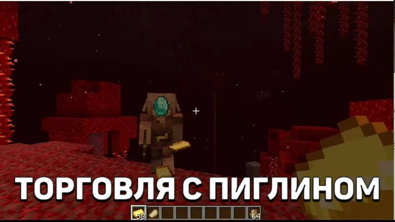 Photo-Minecraft-PE-1-15-0-torgovlja