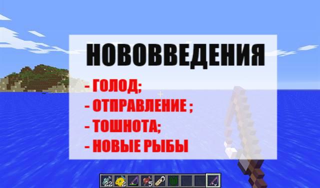Нововведения в Майнкрафт ПЕ 0.11.0