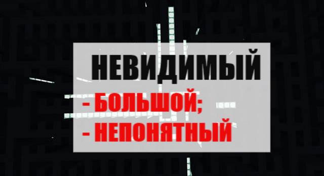 Невидимые лабиринты в Майнкрафт ПЕ