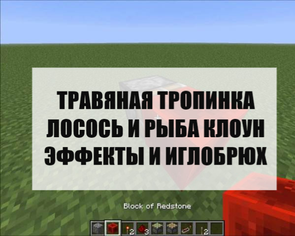 Особенности Майнкрафт ПЕ 0.11.1