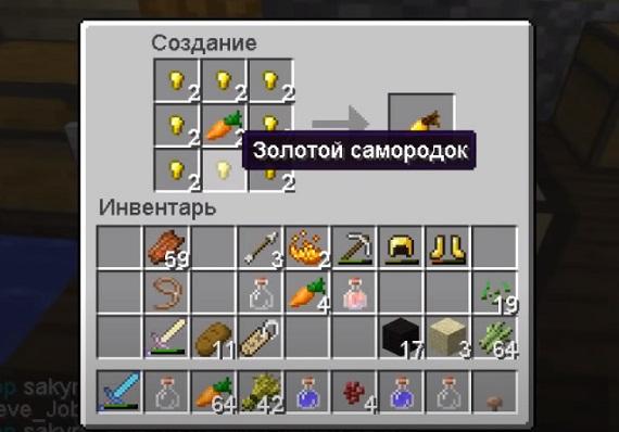 Minecraft: как приручить лошадь