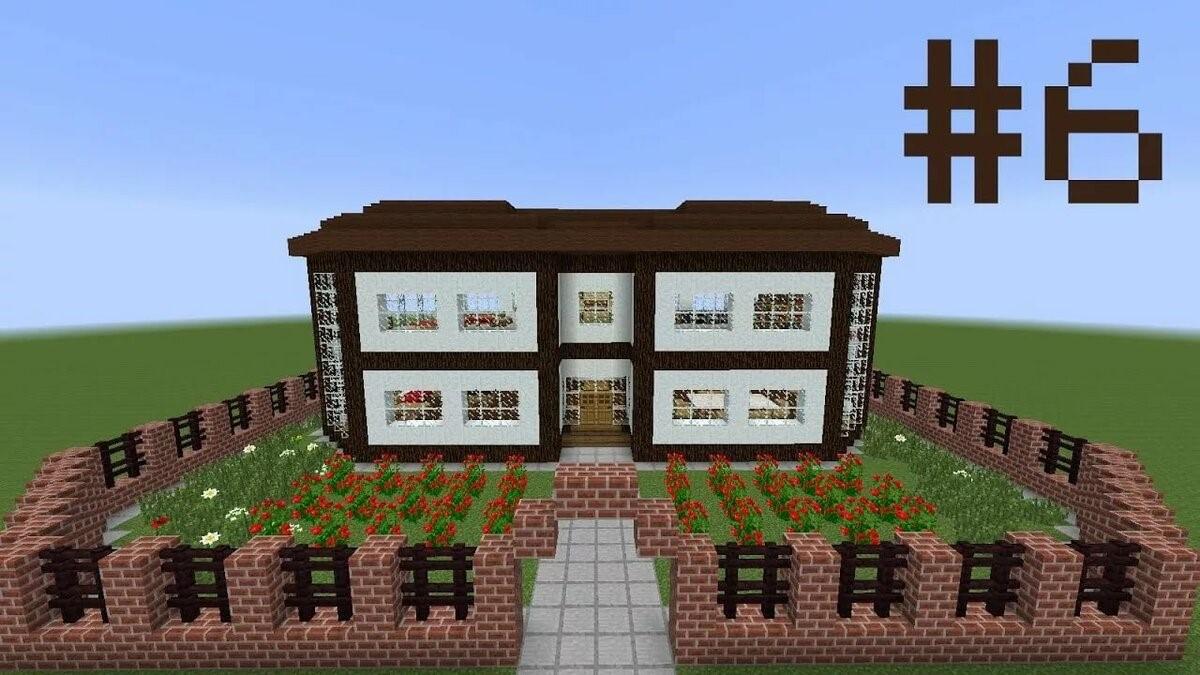 Красивый кирпичный дом в майнкрафте