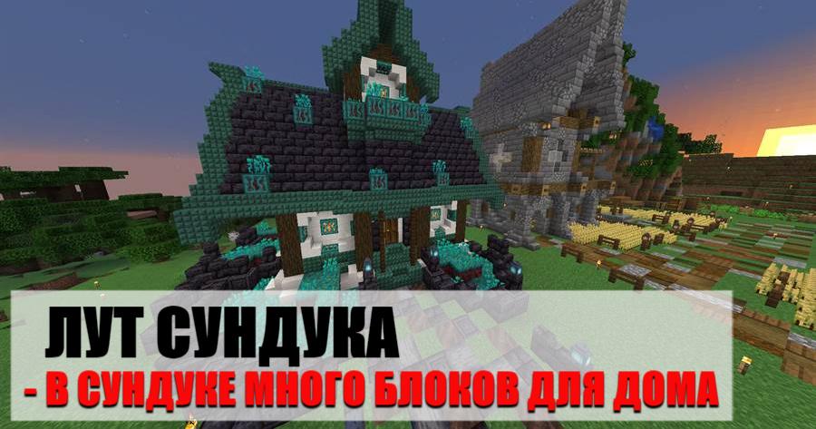 Спавн в Нижнем Мире на Minecraft PE