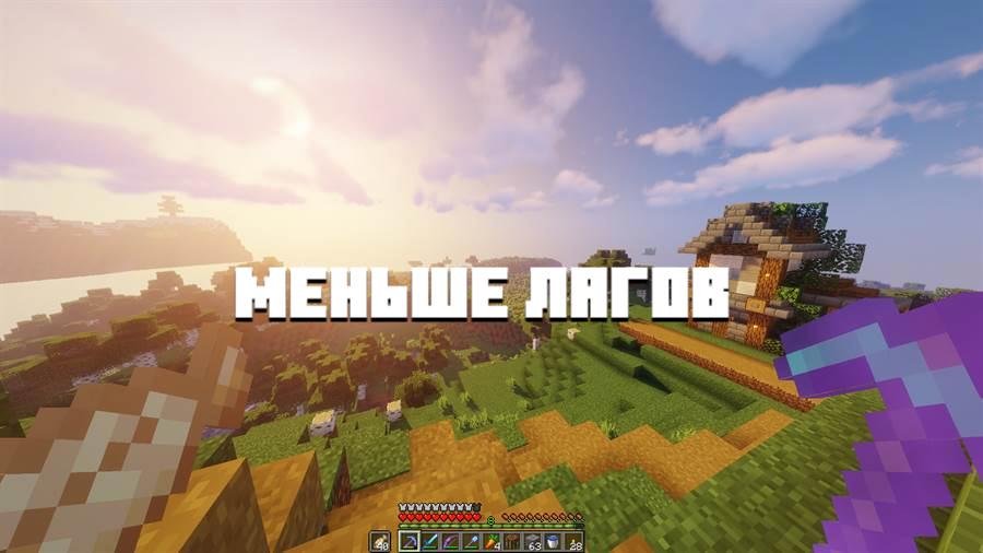 Особенности мода Оптифайн на Minecraft