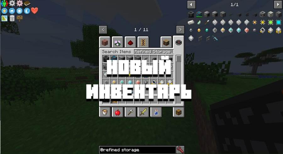 Особенности мода JEI на Minecraft