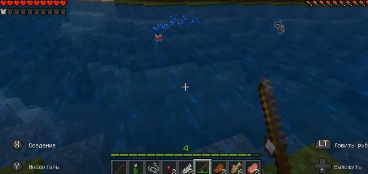 Седло можно выловить на рыбалке