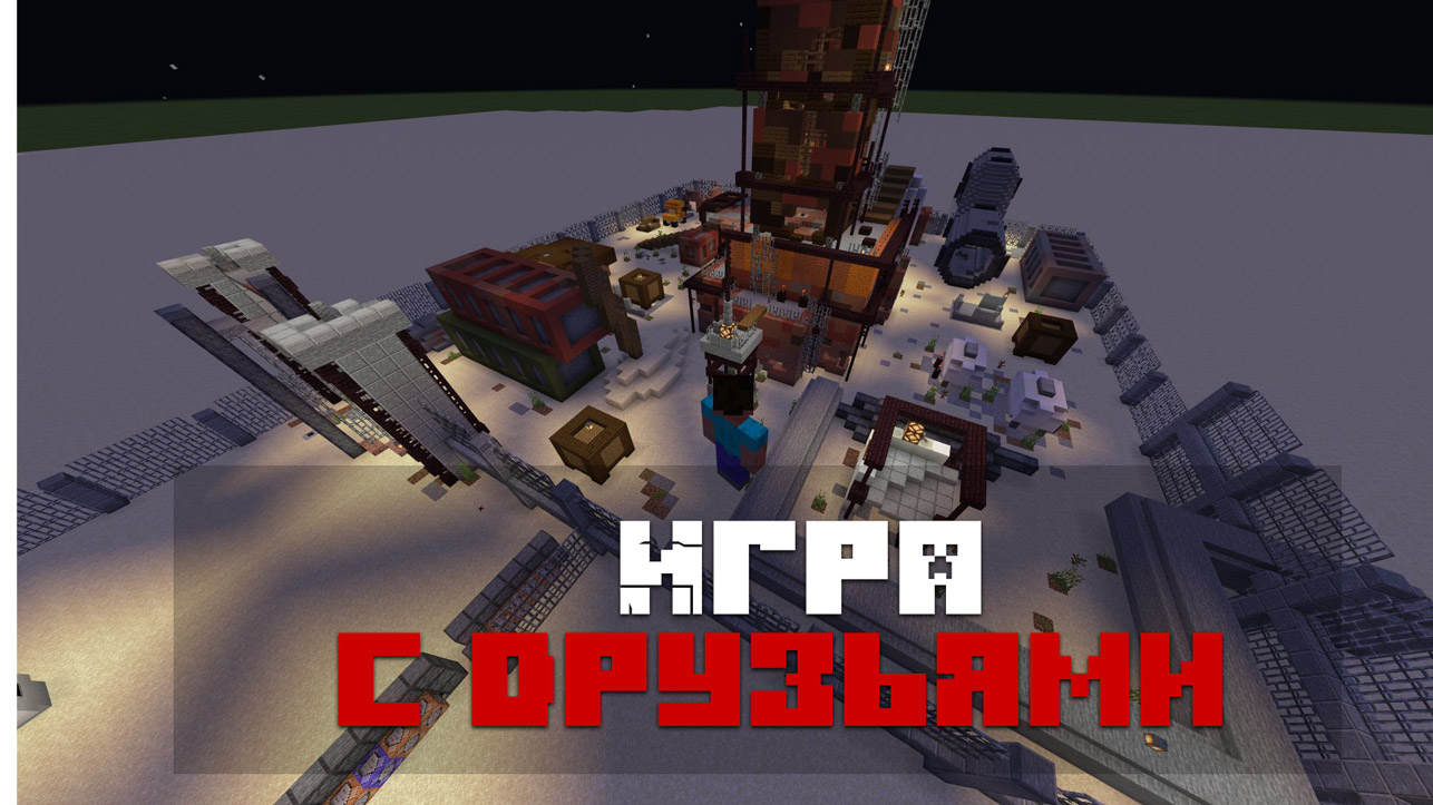Карта даст на Minecraft PE