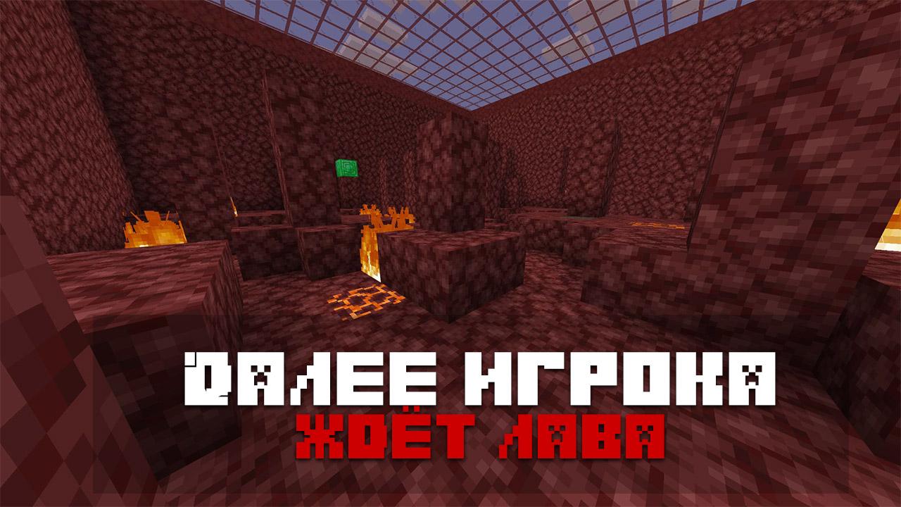 Карта паркур Пустоты на Minecraft PE