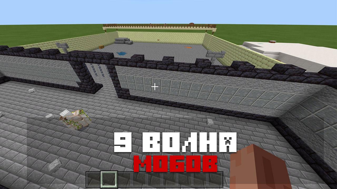 Карта битва мобов на Minecraft PE
