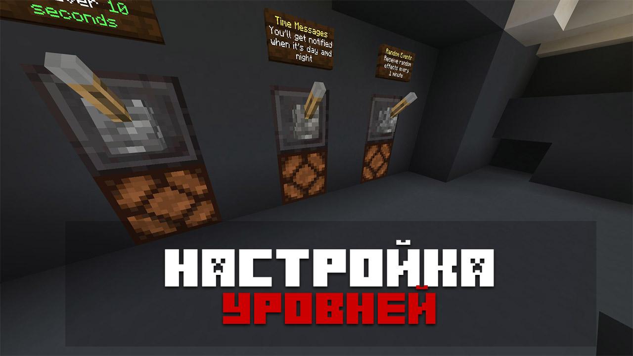 Карта большая тюрьма на Minecraft PE
