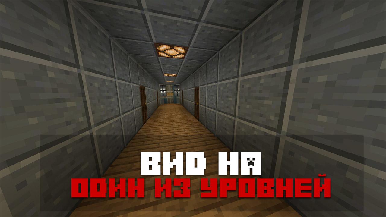 Карта бункер из красной пыли на Minecraft PE