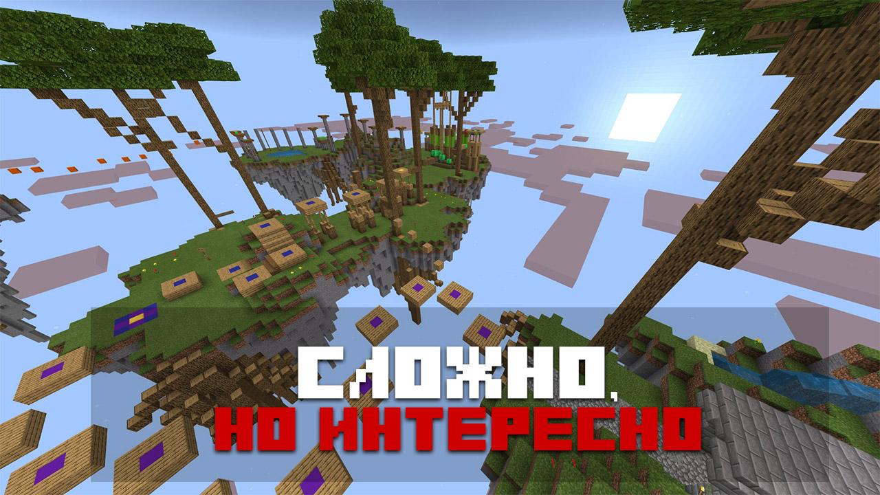 Карта Чемпионат островов по паркуру на Minecraft PE
