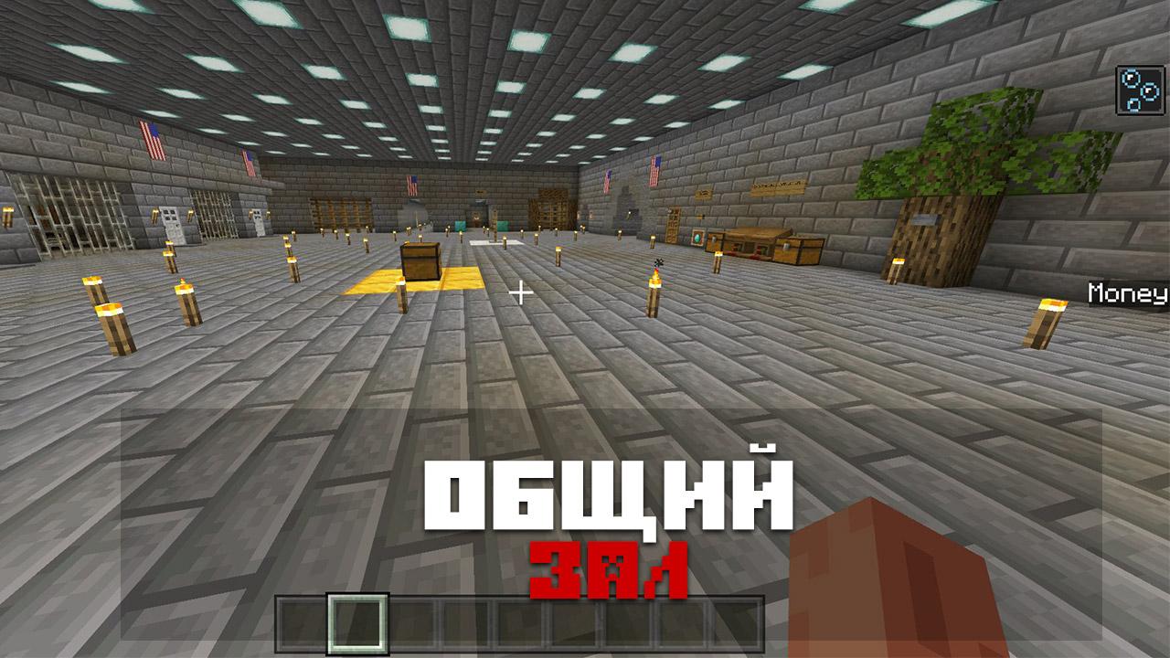 Карта экономическая тюрьма на Minecraft PE