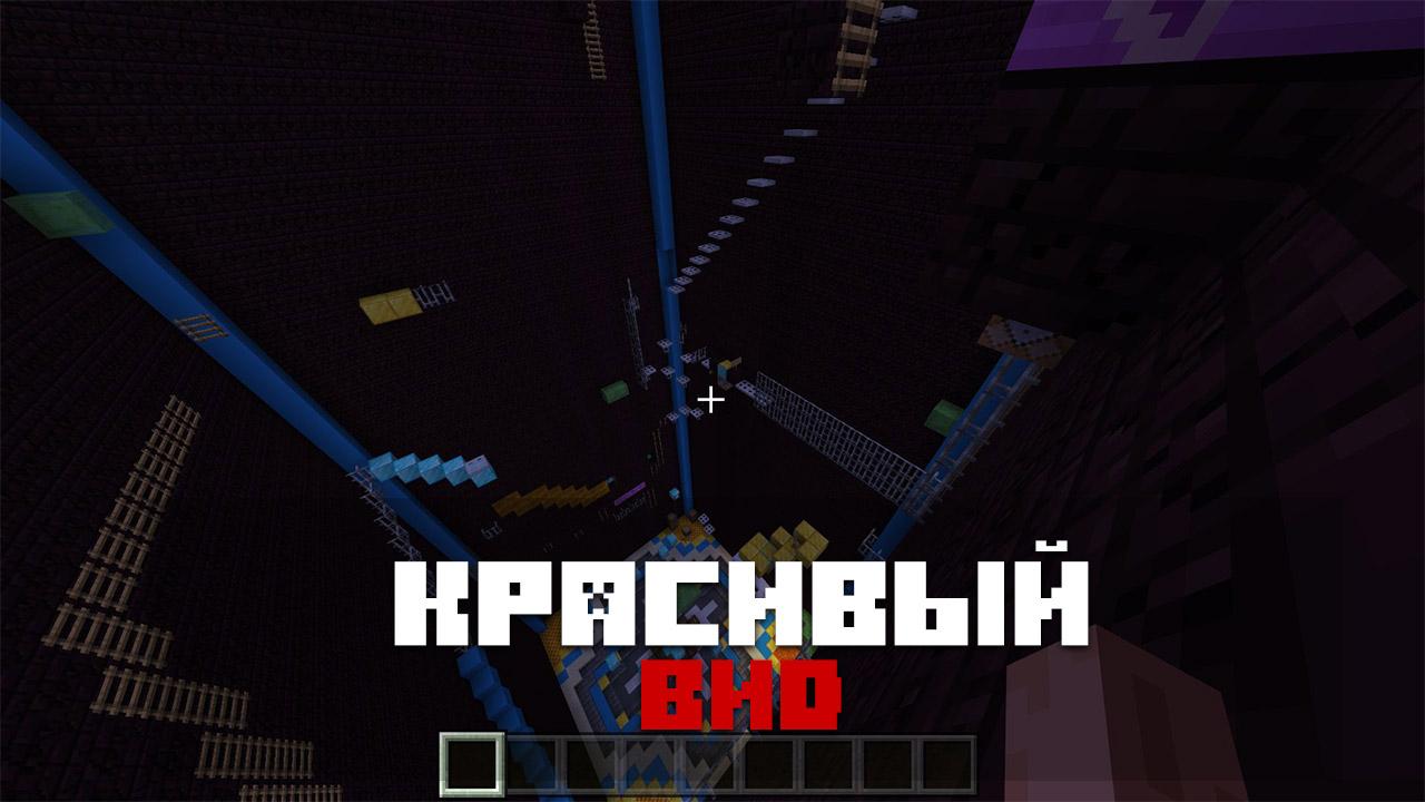 Карта Helix паркур на Minecraft PE