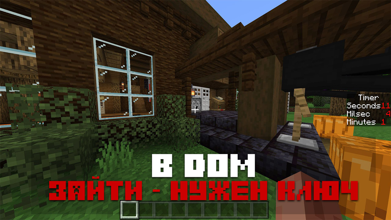 Карта хижина в лесу на Minecraft PE