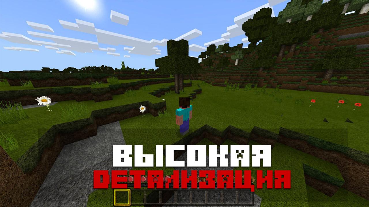 Текстуры LBPR перезагрузка на Minecraft PE