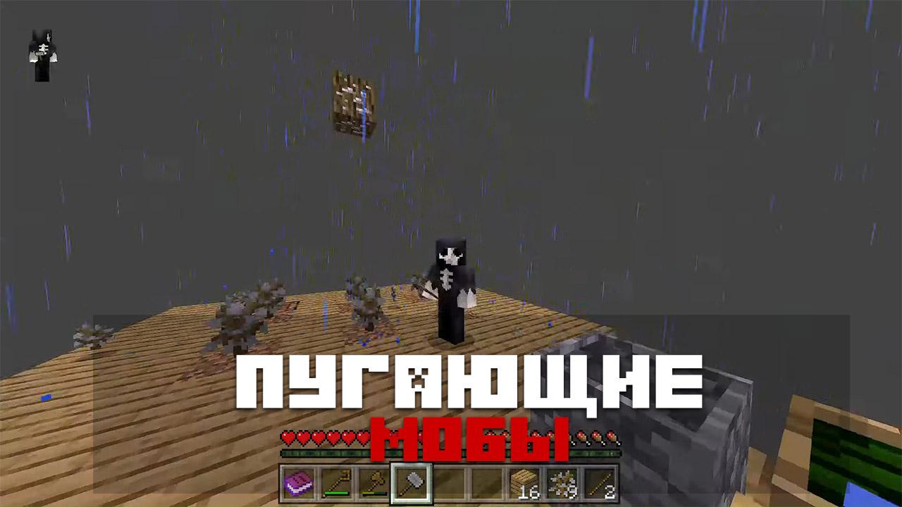Карта небесная фабрика 2 современное оборудование на Minecraft PE
