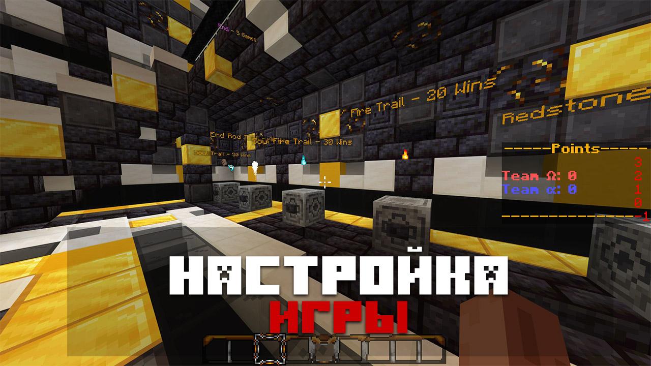 Карта неназванный взрывной набор и скины на Minecraft PE