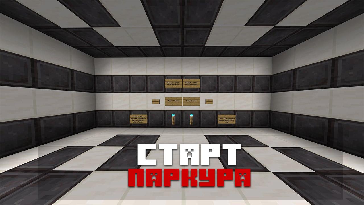 Карта невероятно крутая карта для паркура на Minecraft PE