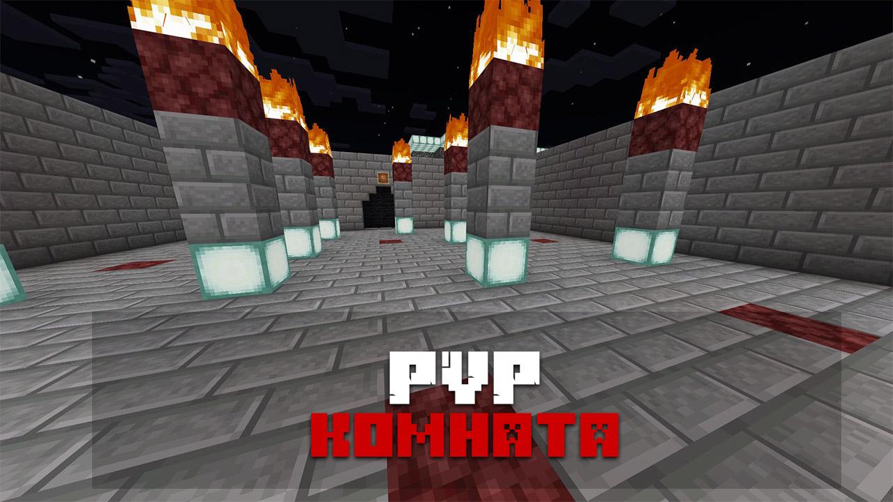 Карта новые тайные ремесла на Minecraft PE