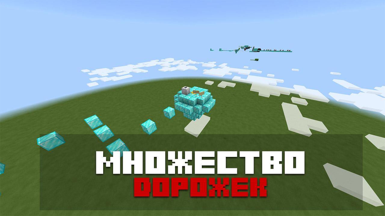 Карта паркур для профессионалов на Minecraft PE