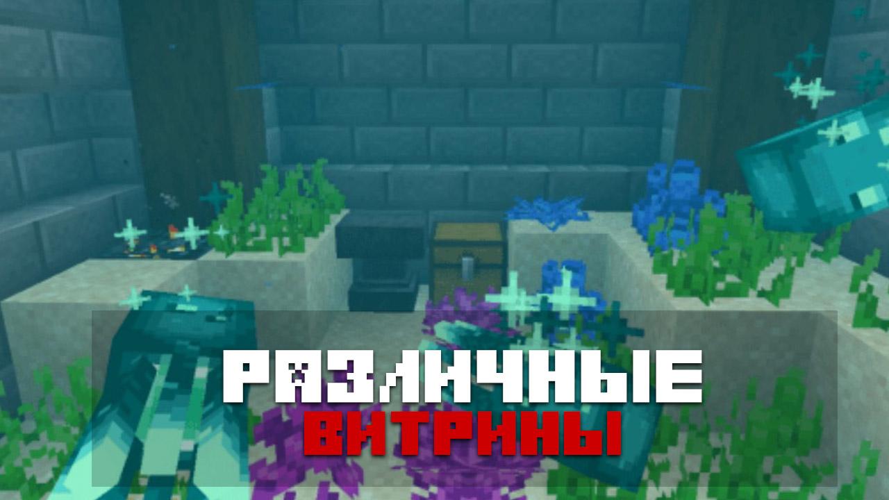 Карта пещеры и скалы на Minecraft PE