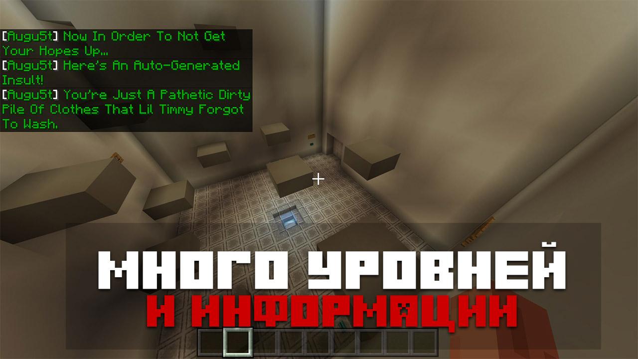 Карта Портал v1.3 на Minecraft PE