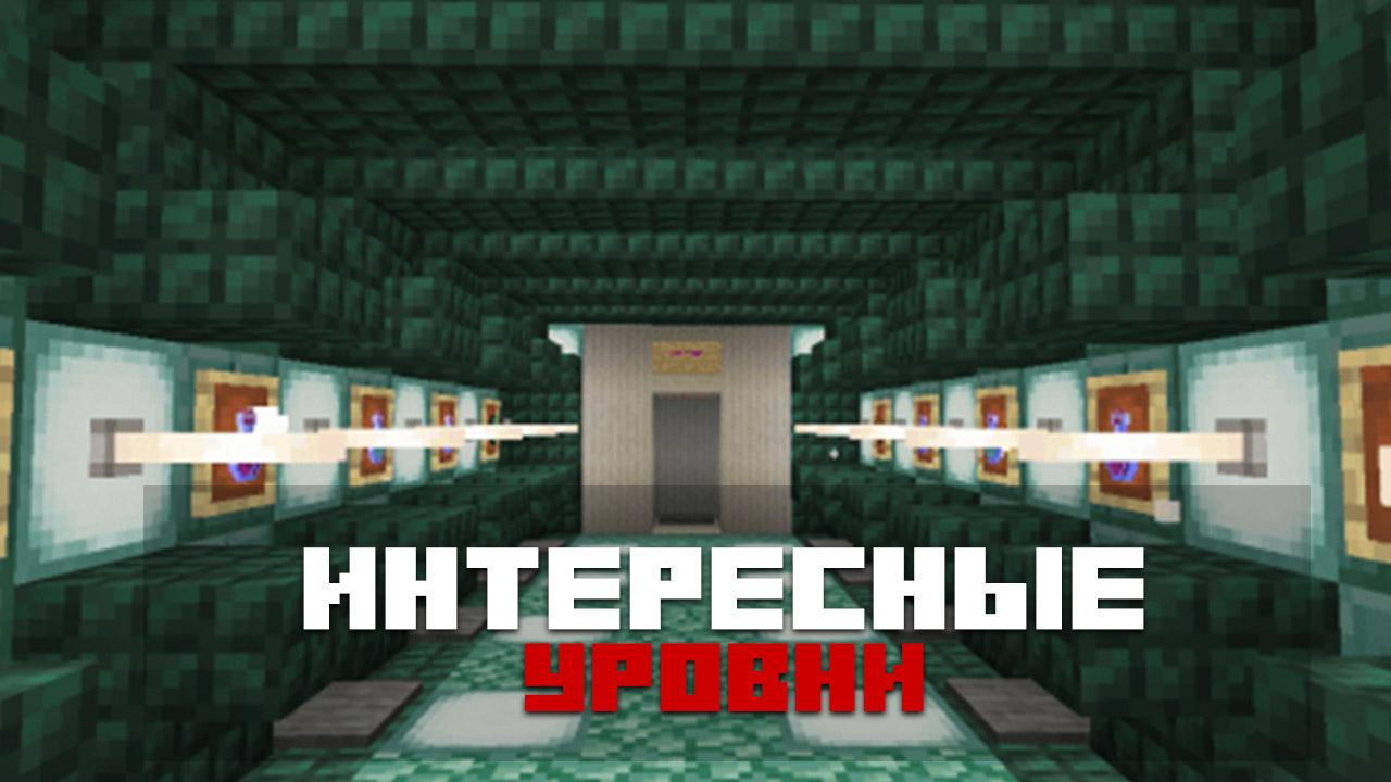 Карта продвинутое PvP на Minecraft PE